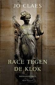 Claes_Race_klok_sm